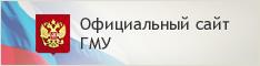 Информация о ГБСУСОН Невинномысский психоневрологический интернат